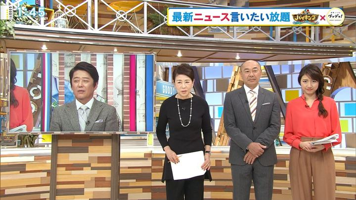 2018年12月11日三田友梨佳の画像03枚目
