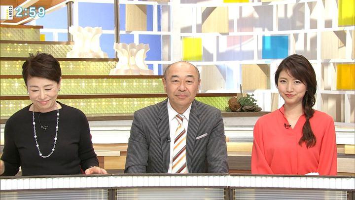 2018年12月11日三田友梨佳の画像11枚目