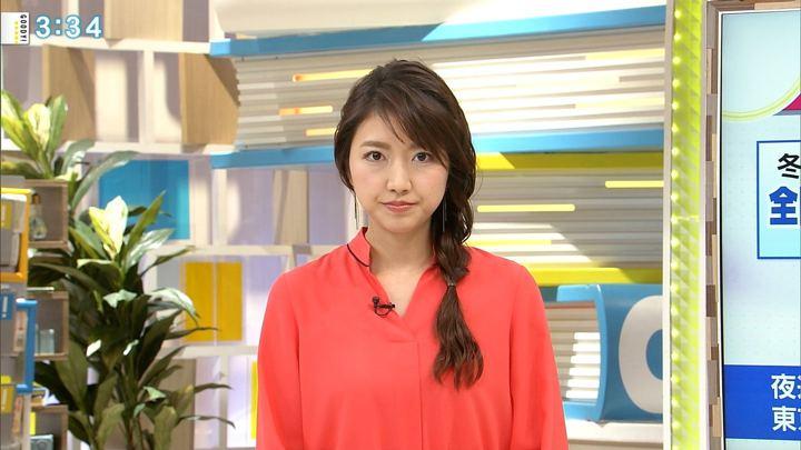 2018年12月11日三田友梨佳の画像20枚目