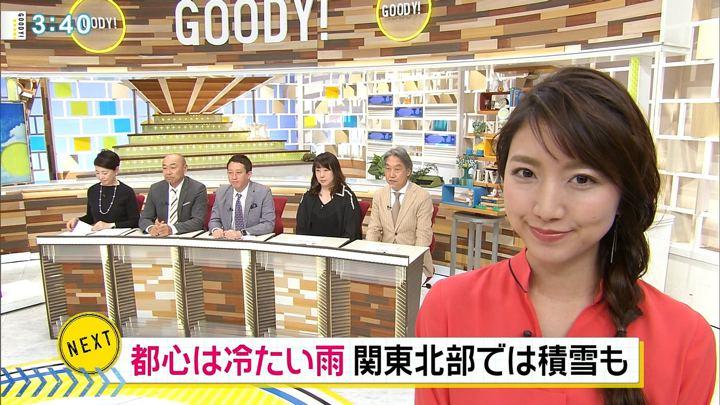 2018年12月11日三田友梨佳の画像22枚目