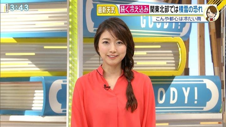 2018年12月11日三田友梨佳の画像25枚目