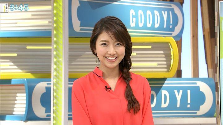三田友梨佳 グッディ! (2018年12月11日放送 34枚)