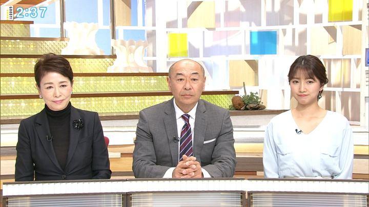 2018年12月13日三田友梨佳の画像02枚目