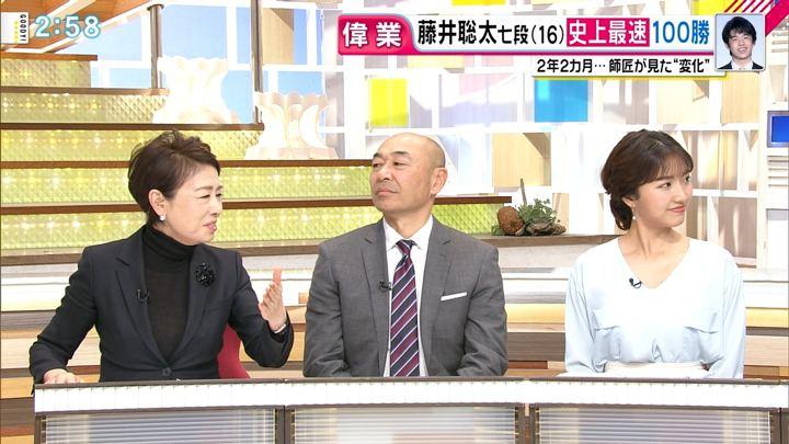 2018年12月13日三田友梨佳の画像04枚目