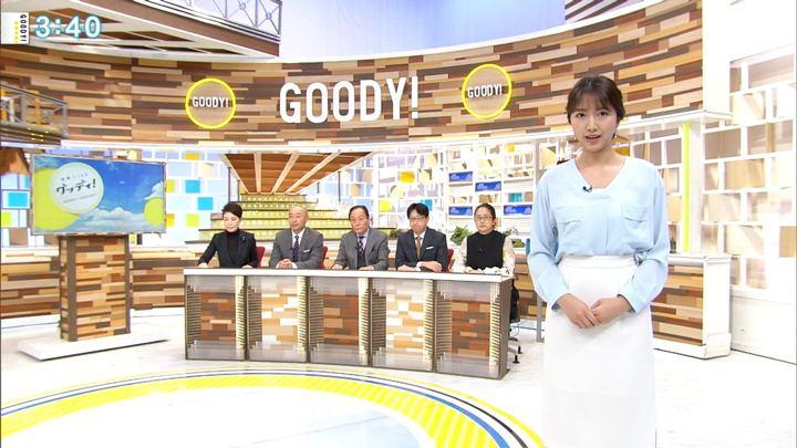 2018年12月13日三田友梨佳の画像07枚目