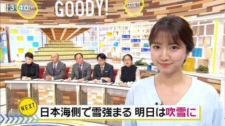 2018年12月13日三田友梨佳の画像08枚目