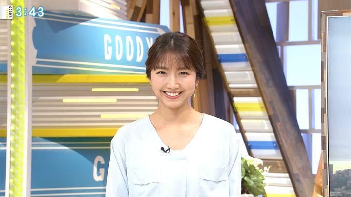 2018年12月13日三田友梨佳の画像09枚目