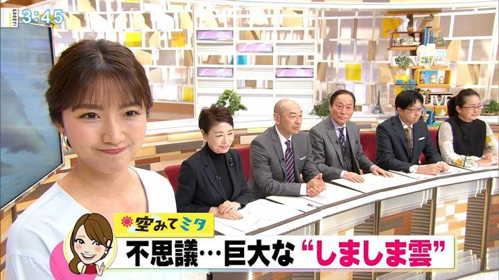 2018年12月13日三田友梨佳の画像19枚目
