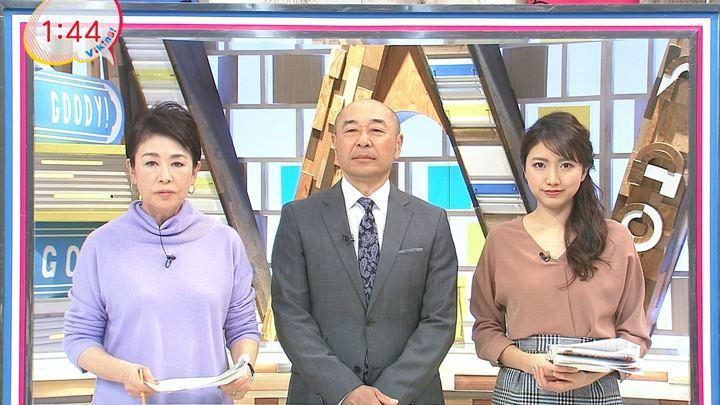 2018年12月14日三田友梨佳の画像01枚目