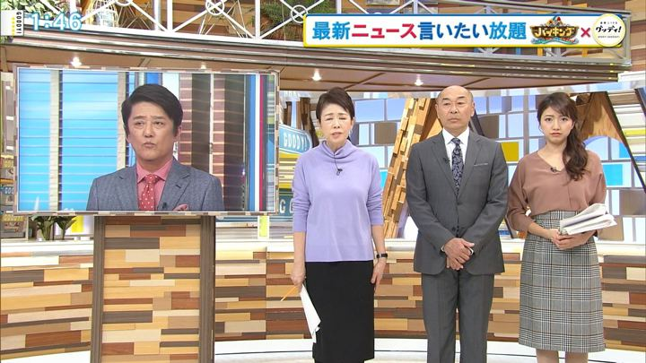 2018年12月14日三田友梨佳の画像02枚目