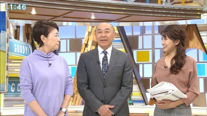 2018年12月14日三田友梨佳の画像05枚目