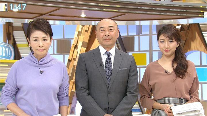 2018年12月14日三田友梨佳の画像06枚目