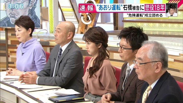 2018年12月14日三田友梨佳の画像09枚目