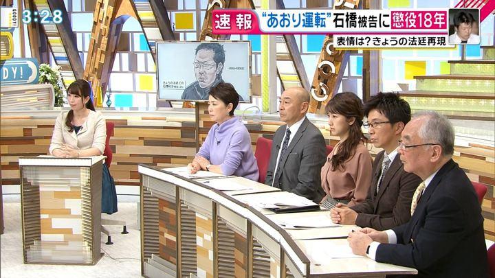 2018年12月14日三田友梨佳の画像11枚目