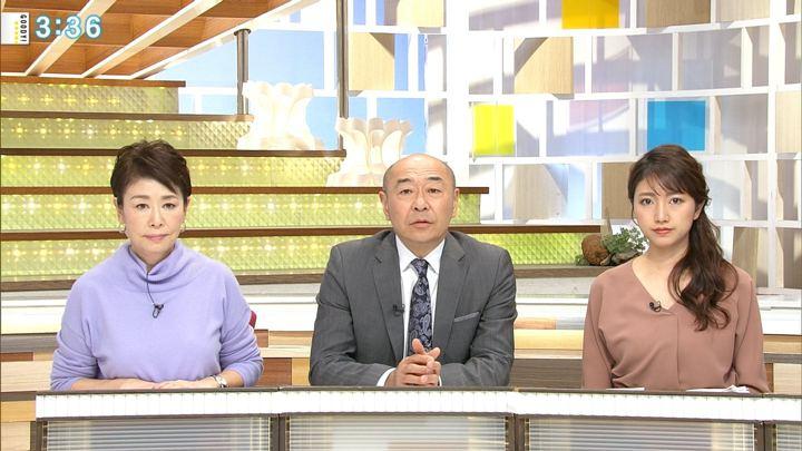 2018年12月14日三田友梨佳の画像13枚目