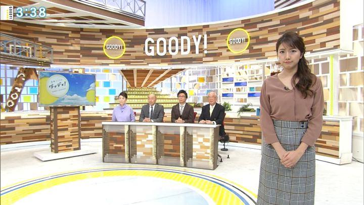 2018年12月14日三田友梨佳の画像14枚目