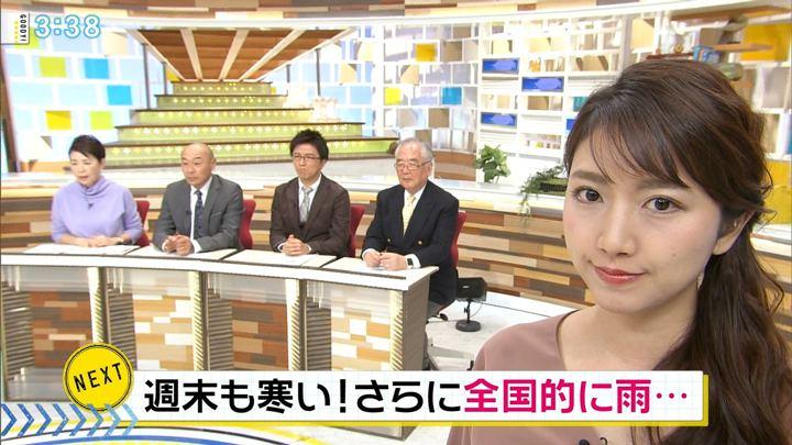 2018年12月14日三田友梨佳の画像16枚目