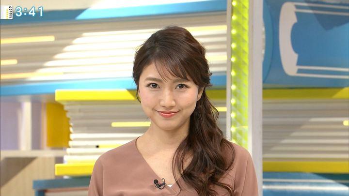 2018年12月14日三田友梨佳の画像17枚目