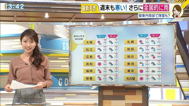 2018年12月14日三田友梨佳の画像20枚目