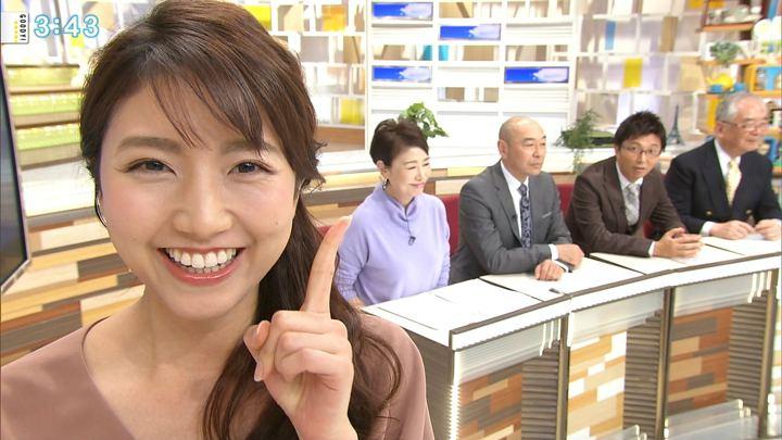2018年12月14日三田友梨佳の画像25枚目