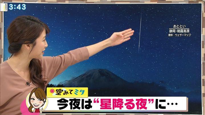 2018年12月14日三田友梨佳の画像28枚目