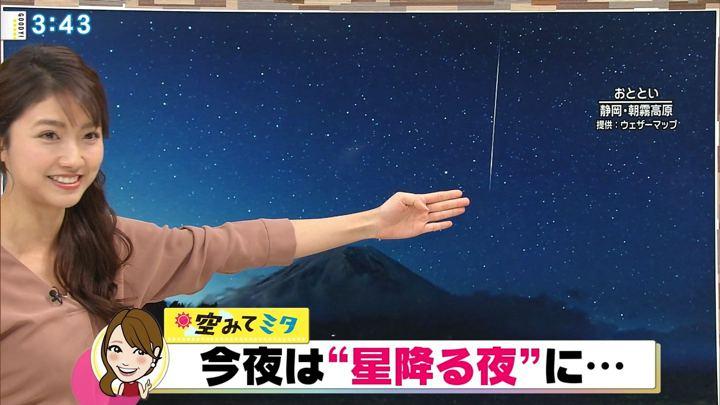 2018年12月14日三田友梨佳の画像29枚目