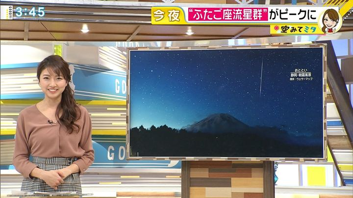 2018年12月14日三田友梨佳の画像31枚目