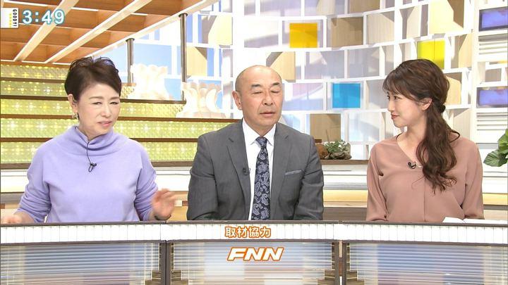 2018年12月14日三田友梨佳の画像32枚目