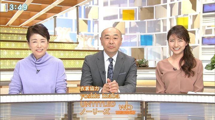 2018年12月14日三田友梨佳の画像33枚目