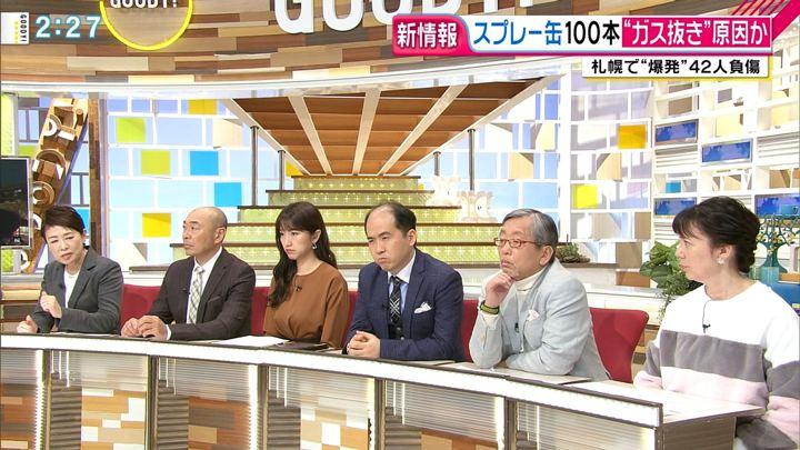2018年12月17日三田友梨佳の画像05枚目