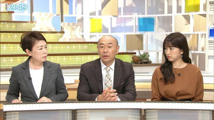 2018年12月17日三田友梨佳の画像08枚目