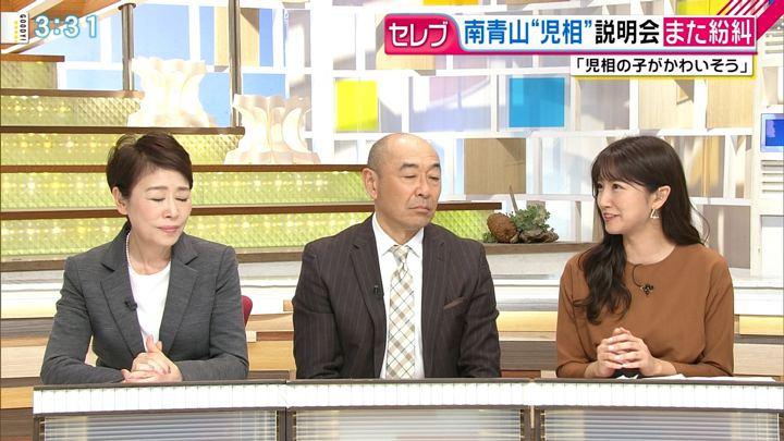 2018年12月17日三田友梨佳の画像10枚目