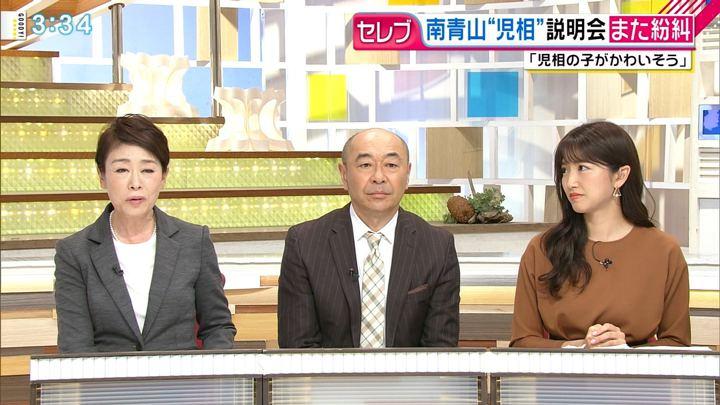 2018年12月17日三田友梨佳の画像11枚目