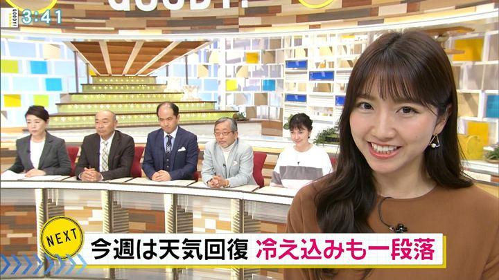 2018年12月17日三田友梨佳の画像15枚目