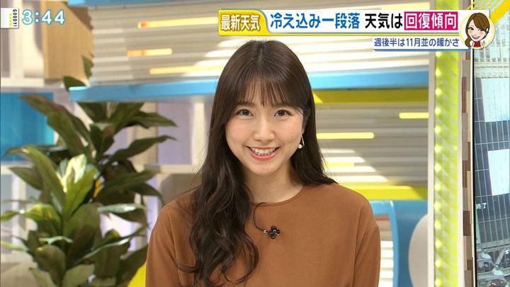 2018年12月17日三田友梨佳の画像19枚目