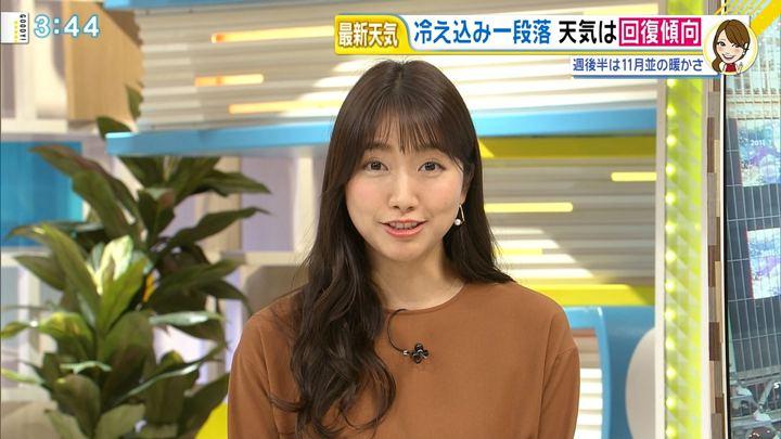 2018年12月17日三田友梨佳の画像20枚目