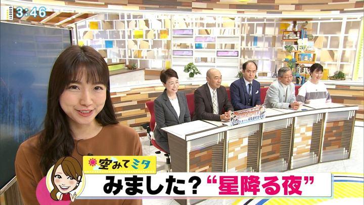 2018年12月17日三田友梨佳の画像26枚目
