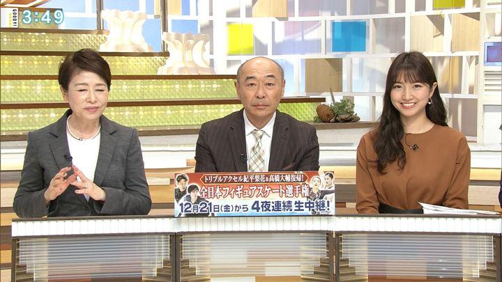 2018年12月17日三田友梨佳の画像28枚目
