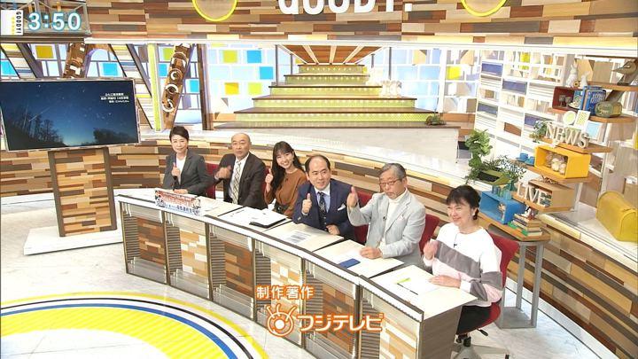 2018年12月17日三田友梨佳の画像30枚目