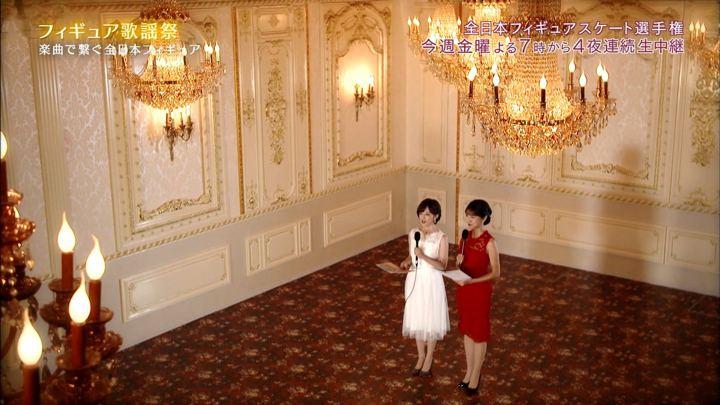 2018年12月17日三田友梨佳の画像31枚目