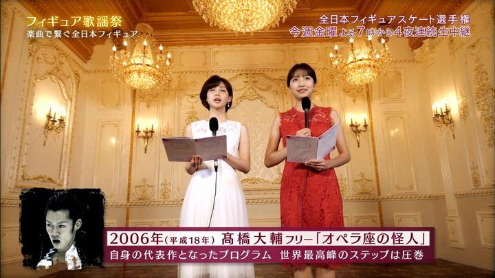2018年12月17日三田友梨佳の画像34枚目