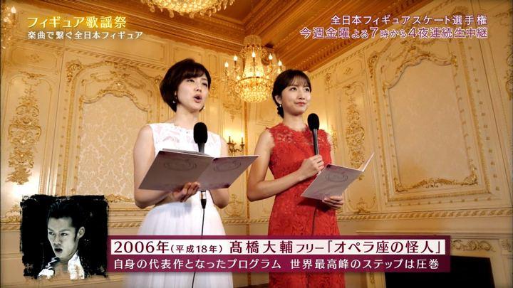 2018年12月17日三田友梨佳の画像35枚目
