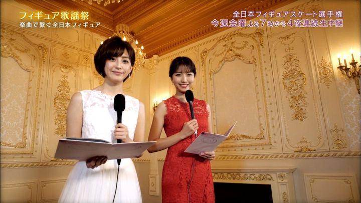 2018年12月17日三田友梨佳の画像36枚目