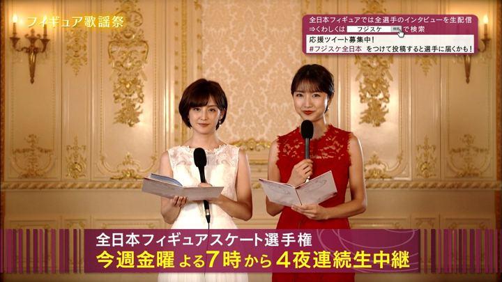 2018年12月17日三田友梨佳の画像39枚目