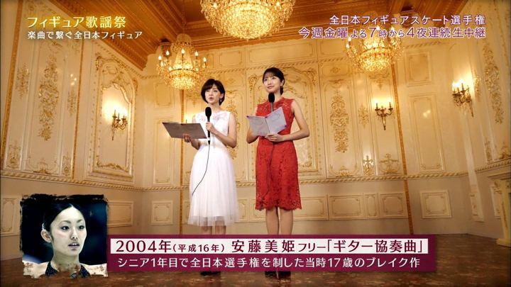 2018年12月18日三田友梨佳の画像25枚目