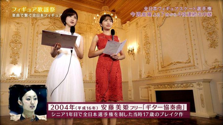 2018年12月18日三田友梨佳の画像26枚目
