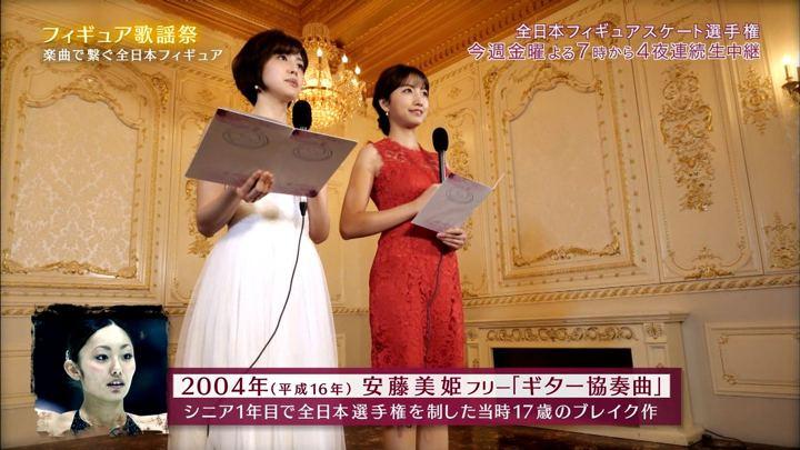 2018年12月18日三田友梨佳の画像27枚目