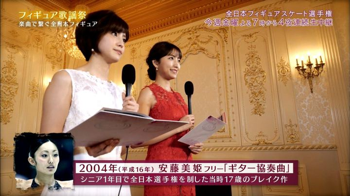 2018年12月18日三田友梨佳の画像28枚目