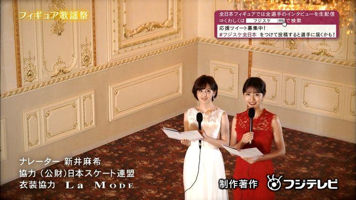 2018年12月18日三田友梨佳の画像34枚目