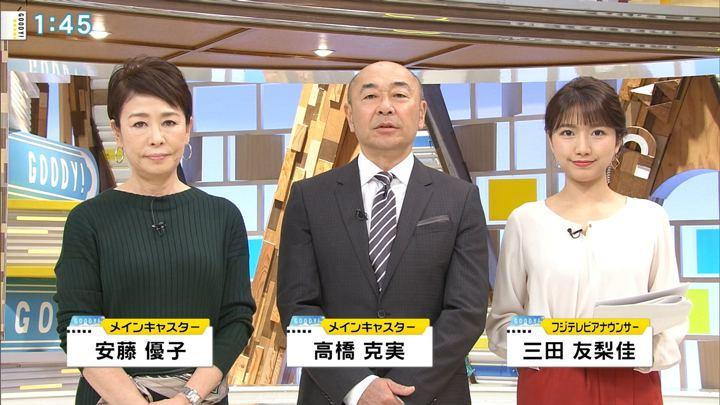 2018年12月19日三田友梨佳の画像02枚目